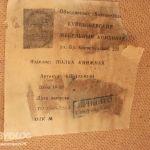 Куйбышевский мебельный комбинат, полка книжная